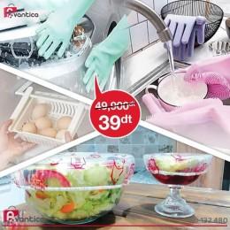 Pack de 39dt (Magic Gloves+Pack de 3 paniers de réfrigérateur rétractable +couvre plat)